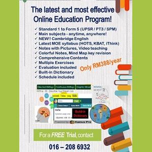 Free Trial: e-Primary & e-Secondary @ Woodberry Kids Development Centre