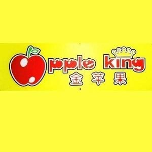Head of Centre @ Apple King Educational Group