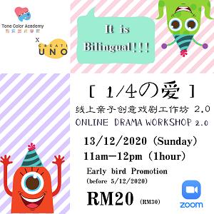 Online Drama Workshop 2.0 @ Tone Color Academy, Seri Kembangan