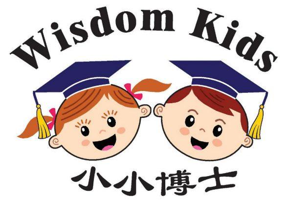 Wisdom Kids (Tadika Sinaran Manja), Bandar Puteri Puchong