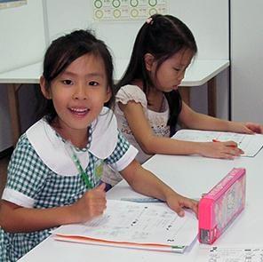 Emphasis English Academy, Seremban 2