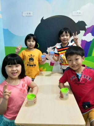MRC JSP Primary School Tuition & Daycare, Taman Muda (Ampang)