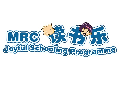MRC JSP Primary School Tuition & Daycare, Bandar Puteri Puchong