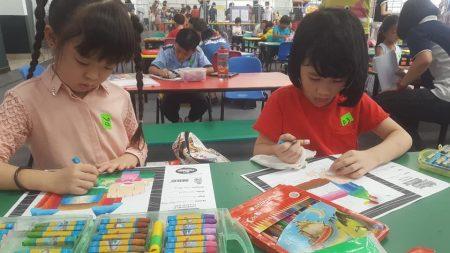 MRC JSP Primary School Tuition & Daycare, Kuchai Lama
