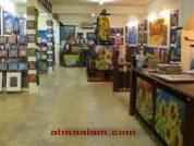 Atama Alam Batik Art Village