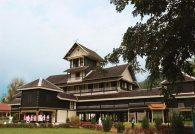 Sri Menanti Royal Museum