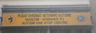 Kuala Lumpur Vocational Training Centre