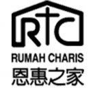 Rumah Charis - Home for The Aged - Home for The Children