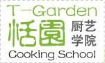 T-Garden Cooking School