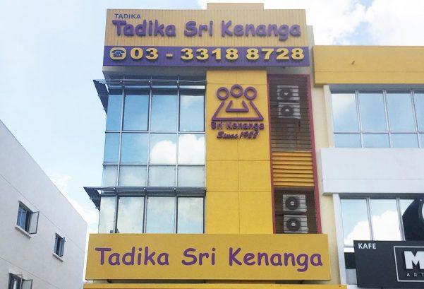 Tadika Sri Kenanga, Klang