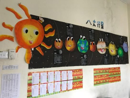 Apple King Tuition Centre, Semenyih