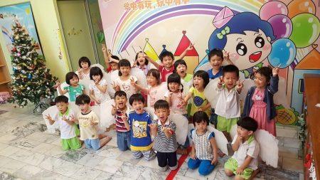 3Q MRC Junior Kindergarten, Yulek (Cheras)