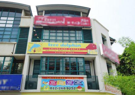 Tree Dolphin Childcare Centre, Ara Damansara
