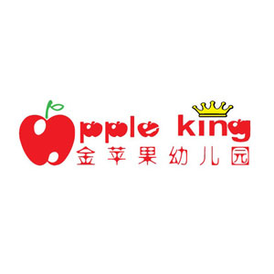 Apple King Educational Group