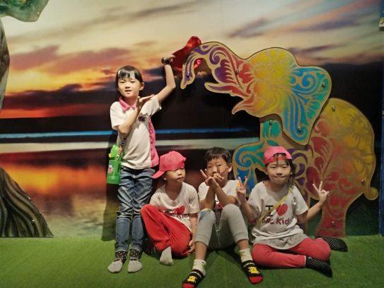 MRC Kids & JSP Bercham, Ipoh (Pusat Perkembangan Minda Mahir Kreatif)