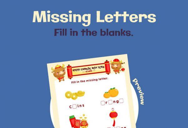 Language - Missing Letters
