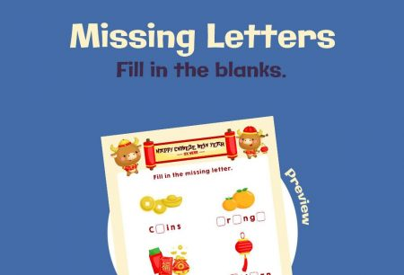 Language - Missing Letters