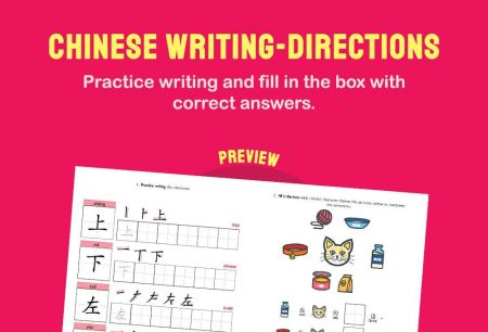 Language - Chinese writing