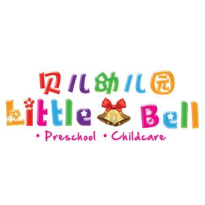 Kindergarten and Daycare Teacher @ Little Bell Wonderland, Kepong