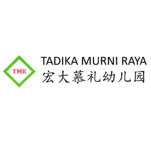 Teacher @ Tadika Murni Raya, Jalan Ipoh