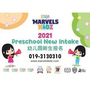 Preschool New Intake 2021 @ COZO Marvels Kidz Preschool, Bukit Jalil