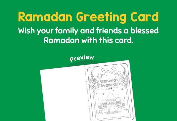 Art - Ramadan Greeting Card