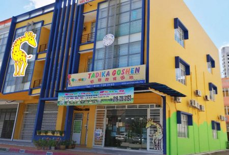 Goshen Programme Kindergarten (Flagship Centre) Seri Alam, Masai, Johor