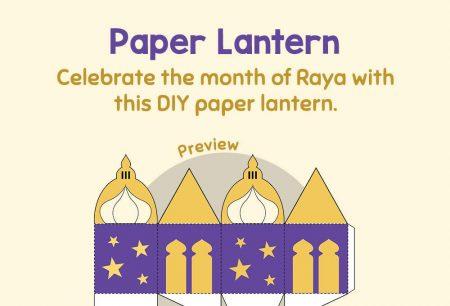 Art - Paper Lantern