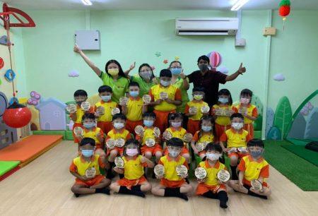 You&Me Kindergarten, Putra Heights