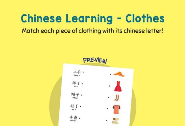 Language - Chinese Learning: Clothes
