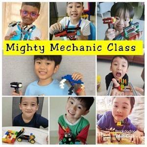 Lego Online Class @ My Bricks4Kidz, Damansara Perdana (Petaling Jaya)