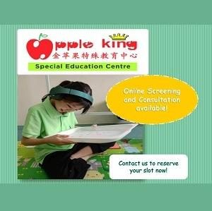 Online Screening and Consultation @ Apple King Special Education Centre