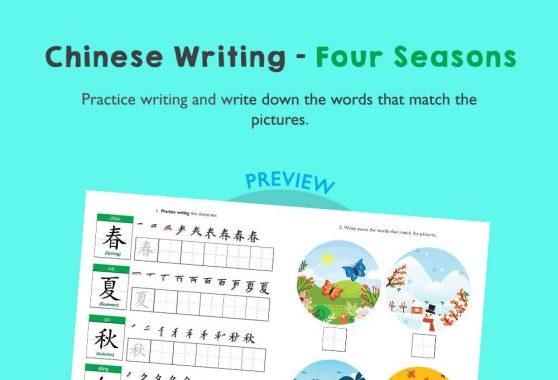 Language - Chinese Writing: Four Seasons