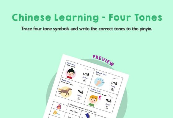 Language - Chinese Learning: Four Tones