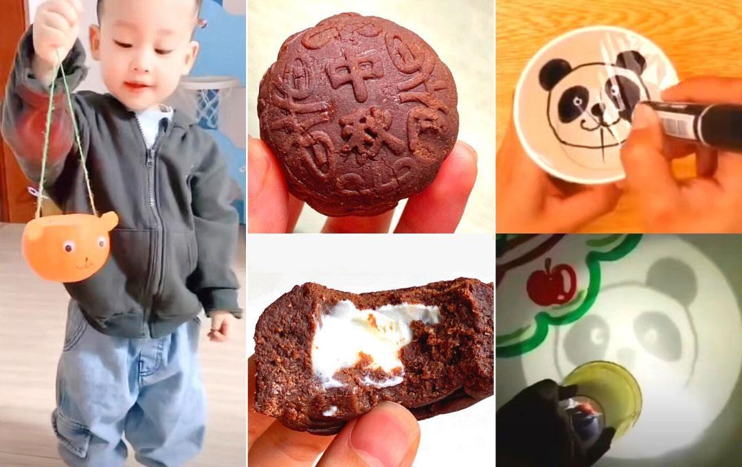 Mid-Autumn Kids Activities