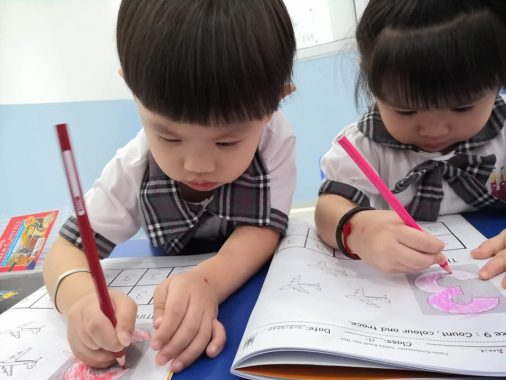 Castle Kindergarten Minden Heights, Penang