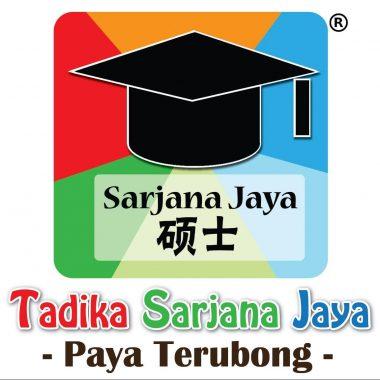 Tadika Sarjana Jaya, Air Itam