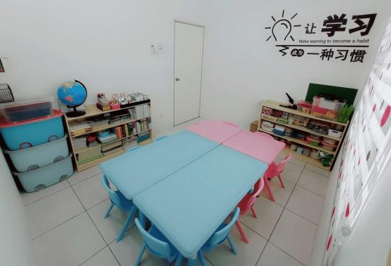 Playwright Childcare Centre, Ipoh