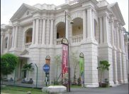 Negeri Sembilan Craft Complex